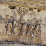 מנורת שבעת הקנים על גבי שער טיטוס