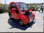 Lichi- מכונית מיני חשמלית לעיר
