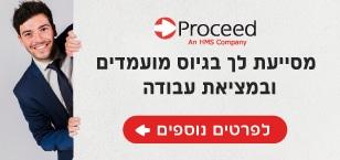 procced